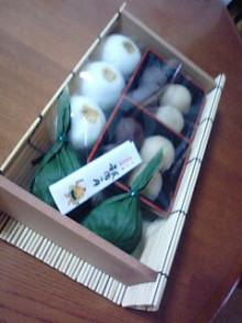 いつみても樹実日記~大阪のタロット占い師・自己探求セラピスト樹実のBlog-MA340147-0001.jpg