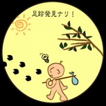 $樹実@自己探求セラピスト・大阪のタロット占い師 ~いつみても樹実日記(blog)~-牛2
