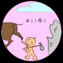 $樹実@自己探求セラピスト・大阪のタロット占い師 ~いつみても樹実日記~-牛3