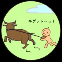 $樹実の自己探求&Tarotセラピー【オモロク生きるミチシルベお届けします。】-牛4