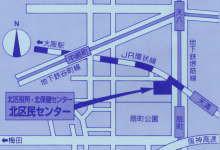 【大阪北区民センター】イツミ@全脳型タロット読み・講師 in 神戸/大阪