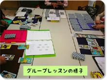 【レッスン風景】いつみ@タロットプロ養成 神戸/大阪