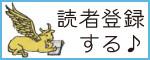 いつみ@タロットプロ養成神戸・メンタルコーチ